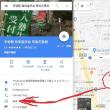 Googleマップにレッドカード!:私たちのコンピュータデモクラシー