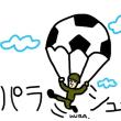 4月13日「サッカー」