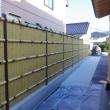 竹垣フェンス工事が完了しました。