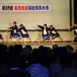 ☆★第39回田老地区福祉演芸大会★☆