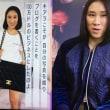 SNSでファッションの世界が変わる「Naomi's Top Fashionista」そのⅠ