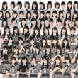 「AKB48」の姉妹グループとして、ベトナムで「SGO48」を年内に結成へ。
