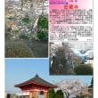 埼玉-634 密蔵寺