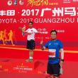 広州マラソン 2017-12-10