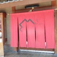 前川氏の授業 国は教育に介入するな/祇園四条「鍵善良房」のくづきり。