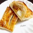 柿のパイとシフォンケーキ♪