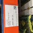 福岡のコストコのベビーリーフの定価は幕張より・・