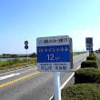 さースタート! 24周-①回目 琵琶湖大橋~近江大橋