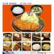 池袋で仕事。松乃家東池袋店、何かおなかがすいて「スベシャルセット(ロースカツ+ヒレカツ定食)」