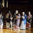先人から継承、歌や踊り披露 白老・アイヌ民博で特別公演