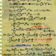 リーマン予想と素数の謎、新その1の5(10/26更新版)〜リーマンの第二の積分表示と第二の解析接続と〜