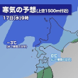 ◯ 北海道 峠などで雪の可能性も