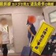 過去犯罪歴のある韓国女がもう一度日本へ渡航・・フジ「タイキョの瞬間密着24時」