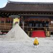 「上賀茂神社」でいただく「七草粥」。昨年の台風の爪痕が残る場所も