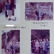 「大阪市立少年保養所」時代の思い出