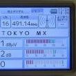 千葉県:習志野市大久保にて、地デジ受信不良点検手直し