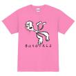 [938]今まで描いたやつをTシャツにしてみると…