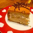 誕生日ケーキ ハロウィンバージョン