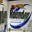 ドイツ発(datelined Germany):  Roundup cancer case