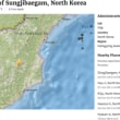 北朝鮮で、マグニチュード3.5の揺れ!