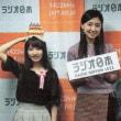 「ラジオ日本、カントリー・ガールズの只今ラジオ放送中!!」第183回 (10/14)