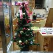 横浜 大口通商店街 糸川メガネ、店内をクリスマスに模様替えしました。