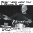 Roger Turner Japan Tour In Okinawa Groove !!