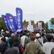 2018年箱根駅伝予選会、応援に行った