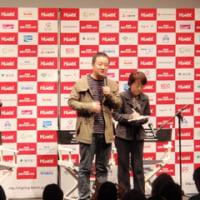 東京フィルメックスの弟子&犬対決/勝者は『豊山犬』か