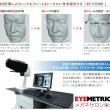 [3D-FORM]メガネは、なぜ掛けやすく見やすいのか?ps