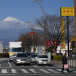・東海道を歩く(9) 原<原宿>ー<吉原宿>富士