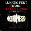 """LUNATIC FEST. 2018"" LOUDNESS DAY 2に出演"