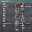 ランダム戦 Part6
