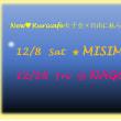 【募集開始】12/8(土)Newルリカフェ女子会♡×自由に私らしく輝くワークショップ@三島