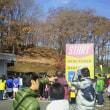 りんどう湖ファミリーマラソン大会