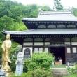 恵明寺、山寺常山邸、コワい地下壕 ~長野市松代町~