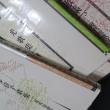 現代短歌文庫 『続々花山多佳子歌集』