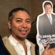 【発表会】市川グランドホテル打合せ(^o^)