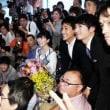福原愛、台湾での生活は「幸せ」 引退後は日台文化の架け橋に