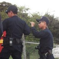 アダム騒動の再来、今度は軍警が主体。