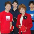 マダム路子&片岡五郎が卓球スクールタクティブ訪問
