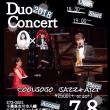 7月8日コンサート