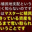 日本は明治革命から天皇交代するたびに戦争をやってきた国らしい【今上天皇生前退位】