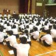 生徒総会と壮行会