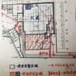 髙瀬蔵多目的ホールの一部再開のお知らせ