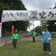 会津米沢街道歴史ウォークに参加してきた