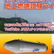 中国が海軍陸戦隊を増強するなど無茶苦茶な軍備拡大に暴走中!!日米両国は防衛力強化を急げ!!