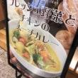 No.844 千吉 川崎アゼリア店