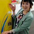 平山智加が5月末にナイター10周年の地元・まるがめで1年ぶり復帰