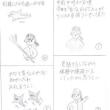 2017年5月22日のチュン(変なおばさんのマンガ)